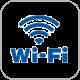 Wi-Fi новые