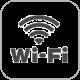 Wi-Fi б/у