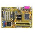 Материнская плата Asus P5LD2 SE, LGA775, DDR2, ATX