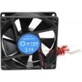 Вентилятор для корпуса 5bites F8025S-HDD 80 x 80 x 25мм, 2000RPM, 23dB, 4 pin