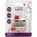 Аккумулятор CBR UG-010, USB (комплект 2шт)