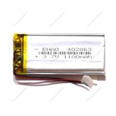 Аккумулятор 3.7V, 1100mAh, (4.0*28*63mm) 402863